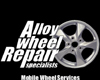 Alloy Wheel Repair Specialists - USA